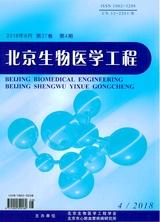 北京生物医学工程