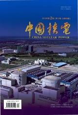 中国核电2019年4月第2期