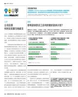财经·哈佛商业评论(中文版)2019年7月第7期