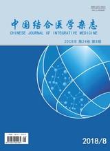 中国结合医学杂志