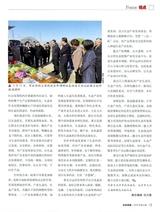 北京观察2019年8月第8期