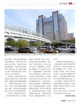 北京观察2019年6月第6期