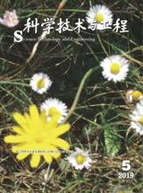 科学技术与工程(中文版)