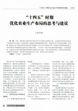 宏观经济管理2020年8月第8期