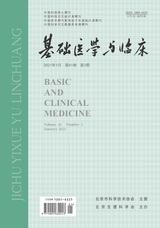 基础医学与临床