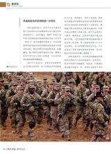 现代兵器2019年3月第3期