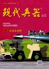 现代兵器2019年11月第11期