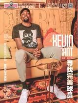 NBA特刊2018年8月第16期
