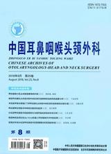 中国耳鼻咽喉头颈外科