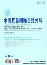 中国耳鼻咽喉头颈外科2019年8月第8期