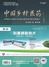 中国乡村医药