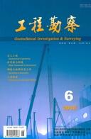工程勘察(中文版)