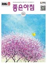 城市漫步北京韩文版