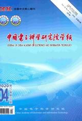 中国电子科学研究院学报2020年4月第4期