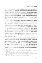外交评论2019年1月第1期