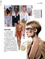 时装L'Officiel2019年3月第3期