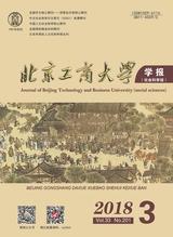 北京工商大学学报(社会科学版)