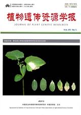 植物遗传资源学报2019年9月第5期
