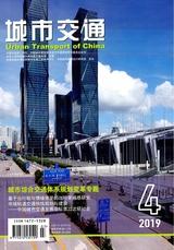 城市交通2019年7月第4期