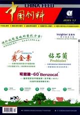 中国饲料2019年9月第17期