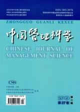 中国管理科学2019年2月第2期