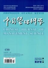 中国管理科学2019年1月第1期