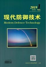 现代防御技术2019年2月第1期