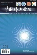 中国稀土学报2019年1月第1期