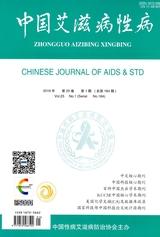 中国艾滋病?#22278;? title=