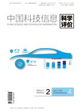 中国科技信息