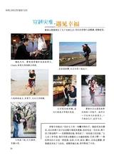 恋爱·婚姻·家庭2019年7月第19期