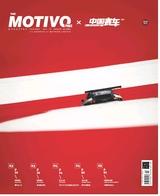 汽车导报·中国赛车杂志