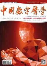 中国数字医学2019年9月第9期