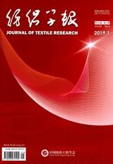 纺织学报2019年1月第1期
