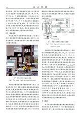兵工学报2019年1月第1期