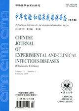 中华实验和临床感染病杂志2019年2月第1期