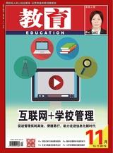 教育·综合视线