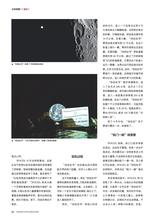 太空探索2019年6月第6期