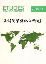 法语国家与地区研究(中法文)