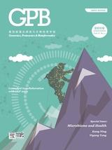 基因组蛋白质组与生物信息学报(英文版)2019年2月第1期