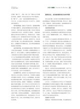 城市党报研究2019年10月第10期