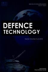 防务技术(英文版)