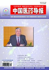 中国医药导报