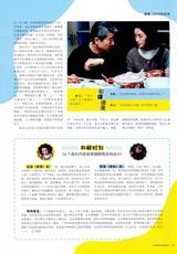中国银幕2020年6月第6期
