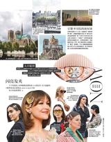 世界时装之苑2019年6月第6期