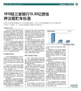 投资者报2018年12月第51期