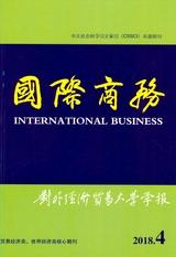国际商务-对外经济贸易大学学报