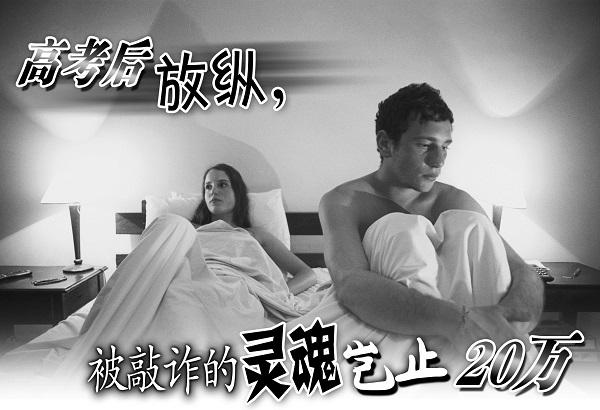 知音海外版(下半月)