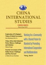 CHINA INTERNATIONAL STUDIES(英文版)