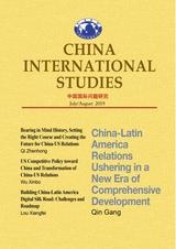 CHINA INTERNATIONAL STUDIES(英文版)2019年8月第4期